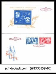 ROMANIA - 1963 2nd 'TEAM' MANNED SPACE FLIGHT - FDC 2nos