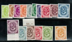 Germany 670 - 685 Very Fine Never Hinged Post Horn Set