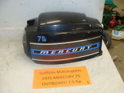1975 Mercury Outboard 7.5hp 75 Ml Boat Motor Hood Cowl Engine Top Cover