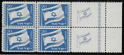Israel Stamps 1949 Zbl 16 Full Tab Bloc Of 4 Mnh Vf National Flag