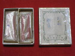 Japanese Imperial Army Warrant Officer Lapel Pin Type 98 Free Shipping From Jpn.