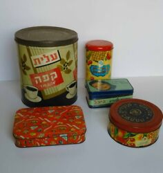 5 Old Colorful Tin Boxes 1940-60 Coffee Candy Sweets Israel Jewish Art Elite Box