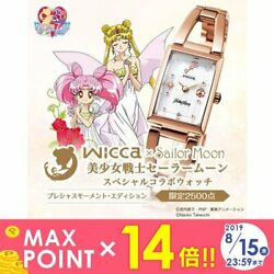 Wicca Sailor Moon Collaboration Watch Precious Moment Edition Premiko Official