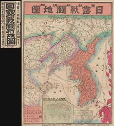 1904 Japanese Map Of Korea And China Issued During The Russo-japanese War