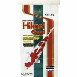 Hikari Excel 11 Pound Top Quality Koi Food - Want It For Less Look Inside