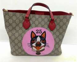 Gucci 2Way Tote Bag 204991 473887 Boston Terrier Pattern Ofyear Limited Model