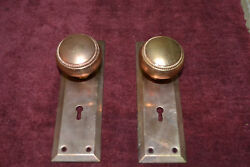 1 Set Of Old Time Brass Door Knobs And Face Plates Nice  8