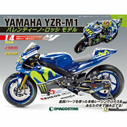 Yamaha Yzr-m1 2016 Valentino Rossi Model Parts No.3 1/4 Scale Deagostini Weekly