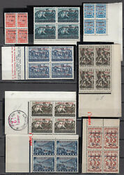 1944 Germany Occup.macedoniawwii Bulgarian Stamps Block Of 4 Mnh