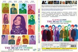 The Beauty Inside Korean Film All Region Brand New And Factory Seal