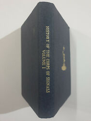 India History Of The Corps Of Signals. Vol 1. Early Times To Ww2.1975. 378p.