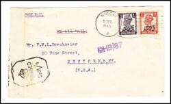 Muscat Sg5,6-muscat 21/dec/1944-wwii Censor Dhb/4-surface Mail To