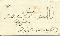 Palestine French Office Jaffa 28/august/1853 From The Patriarch Of Jerusalem