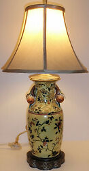 Chinese Yellow Porcelain Jar Vase Lamp With Double Pomegranate Handled Accents