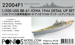1/200 Pontos Uss Iowa Bb-61 1944 Detail Up Set With No Deck For Trumpeter