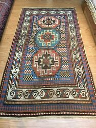 Late 19th Century Antique Caucasian 4and039x8and039 Moghan Kazak Authentic Vintage Rug