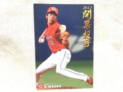 Kenta Maeda 18 Baseball Card In 2012 He Became The Opening Pitcher 開幕投手 Used