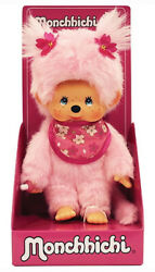 Monchhichi 8 Plush Pink Pinky Girl Limited French Exclusive Bandai New