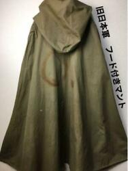 Ww2 Former Japanese Army Officer Lieutenant Mantle With Hood Fs From Jp M3148