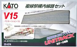 Kato N Scale 20-874 V15 Double Track Set For Station Model Supplies Japan F/s