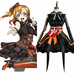 Love Live Arcade 3rd Gen Honoka Kousaka Cosplay Costume Stage Suit Party Dres And