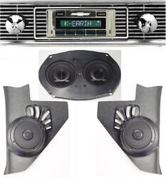 1956 Chevy Car Radio + Kick Panels + Dash Speaker + Aux Cable Stereo 230