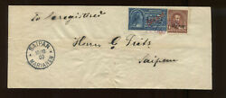 Guam Scott E1a And 4 Overprint Used Stamps On Nice Cover To Saipan Mariana Islands