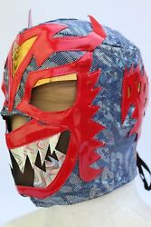 1.-young - Ultimo Dragon - Lycra - Lace Up Back - Wrestling Mask Youth Joven