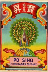 Po Sing Chinese Firecracker Factory Box Peacock Vintage Label Reprint Poster