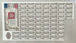 China 1944 Victory Bond 5000 Uncancelled With Coupons