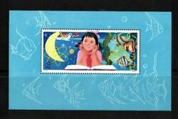 1979 China Girl With Book Stamps Sg Ms2900 Cat. Value 2500 Pound Rare Muh