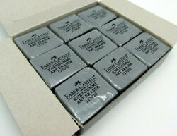 Faber-castell 127020 Kneaded Art Eraser X18pc For Grey Drawing Sketch Art Pastel