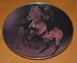 Rare 1 Star Wars Darth Vader Collectible Your Missing Andalusian Stallion Plate
