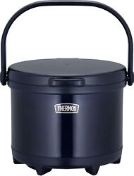 Thermos Outdoor Series Vacuum Thermal Insulation Cooker Shuttle Chef 3.0l New