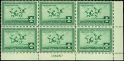 Us. Rw4 Federal Duck Stamp Plate Block Of 6 - Ognh - Xf Cv 3250.00 Esp88-4