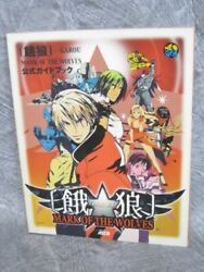 Garou Mark Of The Wolves Official Guide Book Neo Geo 2000 Ac58
