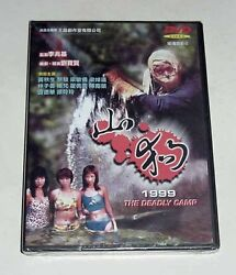 Anthony Wong Deadly Camp 1999 Benny Lai Chun Rare Hk 1999 Oop R-0 Dvd
