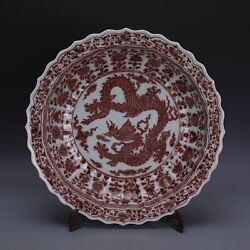 18.8 Old Chinese Porcelain Ming Dynasty Xuande Mark Underglaze Red Dragon Plate