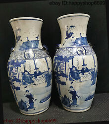 Ancient China Dynasty Porcelain Dragon People Tree Grass Flower Bottle Vase Pair