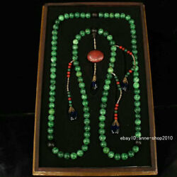 44cm China Ancient Qing Dynasty Green Jade Court Beads Jewelry Wood Box Azyc