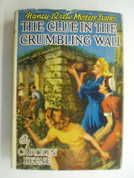 Nancy Drew #22 The Clue in the Crumbling Wall DJ 1950s Edition