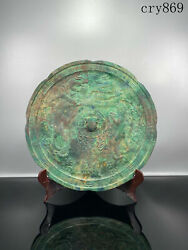 Old China Collection Tang Dynasty Bronze Gilded Silver Ssangyong Mirror