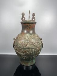 Old China Antique Collection Han Dynasty Bronze Double Ring Bottle