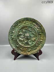 Old China Collection Antique Tang Dynasty Boutique Bronze Sea Beast Grape Mirror