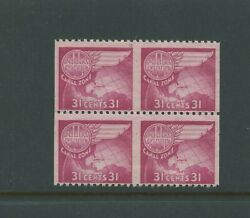 Canal Zone C25a Airmail Imperf Vertical Mint Block Of 4 Stamps Nh W/pf Cert