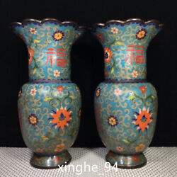 Pair Chinese Old Antique Qing Dynasty Qianlong Mark Bronze Cloisonne Flower Vase