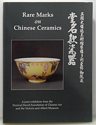 Hard To Find Book On Rare Marks On Chinese Ceramics Porcelain Ming Wilson 1998