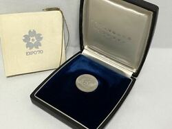 Rare Japan World Exposition 1970 Pure Platinum Medal 27.1g With Case