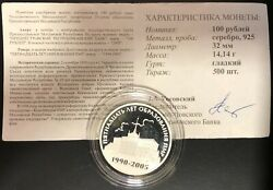 Transnistria Silver Coin 100 Rubles 2005 15 Years Of Education Of The Pmr+certi