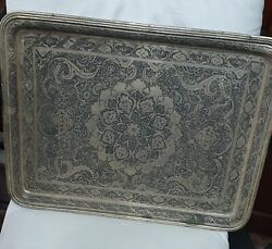 Very Magnificent Authentic Rare Antique Persian19th C Solid Silver Tray 1390 Gr
